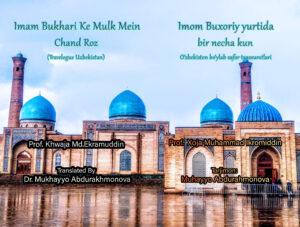 title Bukhari fnf lat uzbek jpg